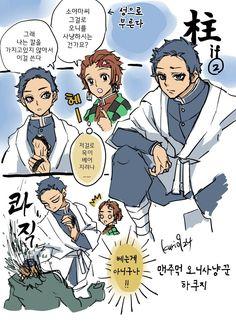 Joker Pics, King Of Fighters, Slayer Anime, Draco, Detective, Geek Stuff, Kawaii, Fan Art, Manga