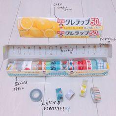 手紙に添えたりプチDIYするときに使えるマスキングテープ。ついつい買いすぎてしまい収納に困っているなんて人も多いのではないでしょうか。実はラップの空き箱を使えば簡単にマステを収納できます。そこでマステケースの作り方とアレンジをご紹介します。 (2ページ目)