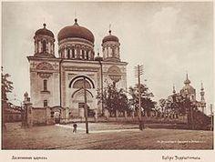 Десятинна церква, 1911 рік