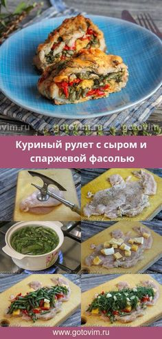 Tacos, Cooking Recipes, Chicken, Ethnic Recipes, Food, Meal, Food Recipes, Chef Recipes, Eten