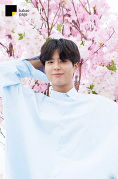 answer to my prayers. — park bogum for kakao page ✧ sweet bogum vs. tough...