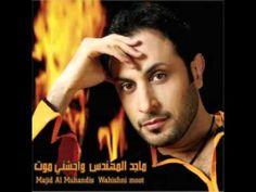 Majid Almohandis Gowa Gowa ماجد المهندس قوة قوة