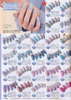 Nail max Magazine nails