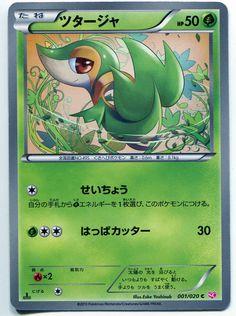 Shiny Collection Japanese Holo Foil SC Pokemon Cards 020 Mint | eBay