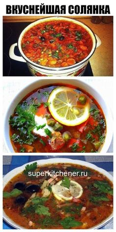 Get ready to give out the recipe to everyone who has tried it! Soup Recipes, Diet Recipes, Cooking Recipes, Healthy Recipes, Russian Recipes, Healthy Eating Tips, Perfect Food, Food Photo, Good Food