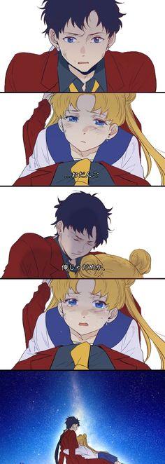 Seiya * Usagi