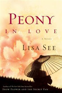 BONUS: This edition contains an excerpt from Lisa See