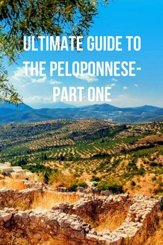A magical and at the same time mythical place 'The island of Pelops' or Peloponessos is a land of myth and raw beauty. Greece Travel, Greece Trip, Magic Places, Road Trip Hacks, Greek Islands, Travel Essentials, Santorini, Travel Usa, The Good Place