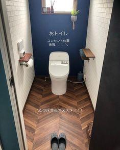 Photo by ✯ ᴍɪɪɪ ✯ on November 写真の説明はありません。 Wc Design, Toilet Design, House Design, Bathroom Under Stairs, Small Bathroom, Toilet Room, Small Toilet, Washroom, Bathroom Interior Design