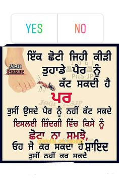Gur Quotations, Qoutes, Punjabi Quotes, True Facts, So True, Collections, Thoughts, Style, Swag