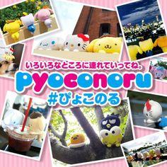 Cinnamoroll Pyoconoru mascot Sanrio Kawaii Cute F/S NEW | eBay