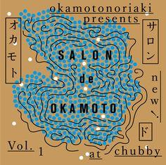Salon de Okamoto - Tilmann Steffen Wendelstein (The Simple Society) Japanese Graphic Design, Graphic Design Layouts, Graphic Design Posters, Typography Layout, Typography Poster, Album Design, Book Design, Cd Cover Design, Minimal Web Design