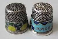 Silver Thimble USSR Leningrad c1950