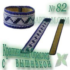 Krapivnyiy_braslet_82_c.jpg (512×512)
