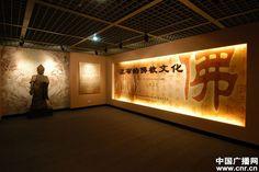 博物馆에 대한 이미지 검색결과