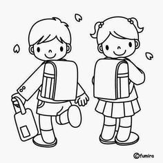 Dibujos De Bebes Para Colorear En Linea Dibujos Para Colorear Maestra De Infantil Y Primaria El Colegio School Coloring Pages, Colouring Pages, Coloring Books, Art Drawings For Kids, Drawing For Kids, Art For Kids, Beginning Of School, First Day Of School, Kids Planner
