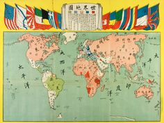 Chinese map of the world with allied nations in red and the enemies in blue, 1918