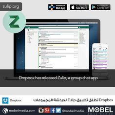#Dropbox releases #Zulip a group chat service & app https://zulip.org/ #Mac #Windows #iOS & #Android