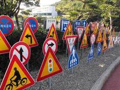 Αποτέλεσμα εικόνας για traffic education area for children