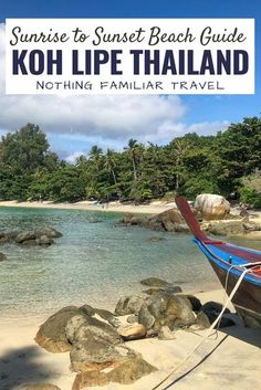 The ultimate Koh Lipe Thailand beach guide. For being such a small island Koh Lipe Thailand has its share of diverse and beautiful beaches to choose from. In this Koh Lipe Thailand beach guide we take you through the popular Pattaya, Sunrise, and Sunset Beach. Also, break down the pros and cons of all the amazing Koh Lipe Thailand beaches.