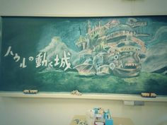 日本學生黑板塗鴉,分明不讓老師上課 | 鍵盤大檸檬