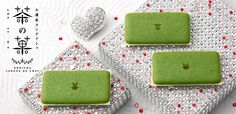 Japanese Matcha Tea, Japanese Sweets, Cake Banner, Milkshake, Banner Design, Parfait, Fudge, Valentine Gifts, Menu