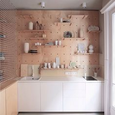 Modern pegboard kitchen