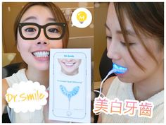 El smartphone sirve ahora para blanquear los dientes!