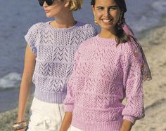 PDF sleeveless & long sleeved sweater jumper vintage knitting pattern pdf INSTANT download pattern only pdf double knitting