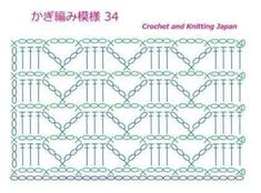 Latest Free of Charge Crochet Stitches diagram Strategies While Daisy Plantation Projects continues to grow, I get lots of emails along with questions on each of our cr. Crochet Stitches Chart, Crochet Motifs, Crochet Diagram, Crochet Basics, Crochet Lace, Crochet Hooks, Chrochet, Filet Crochet, Stitch Patterns