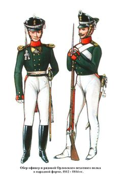 ۩۩۩ Великая эпоха Наполеона Бонапарта ۩۩۩