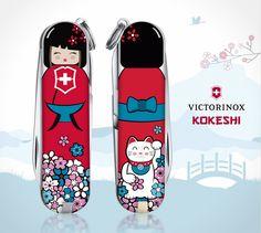 http://www.svajciarskynoz.sk/kategoria/svajciarske-armadne-noze-victorinox/klasicke-noze-victorinox-58-mm/victorinox-classic-limited-edition-2016/
