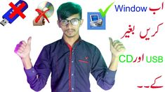 window Instal Software Link:                        https://ift.tt/2H1d2re  Description Seven Tech  is Public Place channel Here you Get All THE Tech videos Like  FREE   INTERNET   .... https://www.youtube.com/watch?v=I35Nz3cwVTE&list=PLs6vX8IcNqWbUHXaFzdad4XGEgs75Zem8   YOUTUBE   EARNING    ....  https://www.youtube.com/watch?v=m50tTzUbmrQ&list=PLs6vX8IcNqWa022C6lUsYSuzgEdvIhajK  Apps Review  ...  Software Reviews...  Games Reviews....   COMPUTER TECH…