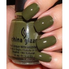 Ready to battle the mean streets on Monday? Do it in stylish 'Westside Warrior', shade #81075 by China Glaze. Currently available from Tully Beauty Supply on Amazon.com for $3.84 + shipping. It's a 'matte' polish so may need a 'top coat' to get the full on shine.