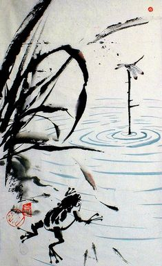 (North Korea) by Oh Eun byeol (1980-   ). Korean brush watercolor.