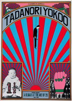 요코 타다노리 Yokoo Tadonori