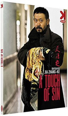 A Touch of Sin - Wu Jiang, Lanshan Luo, Li Meng, Baoqiang Wang, Jia-yi Zhang, Tao Zhao, Jia Zhang-Ke, Zhang Ke Jia : DVD
