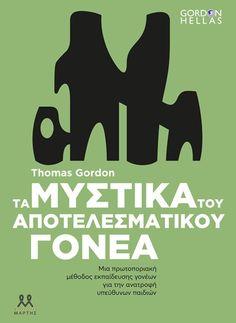 12 βιβλία που θα βοηθήσουν τους γονείς στην ανατροφή και διαπαιδαγώγηση των παιδιών   Infokids.gr Books To Read, Parenting, Relationship, Reading, Children, Montessori, Woman, Bebe, Young Children