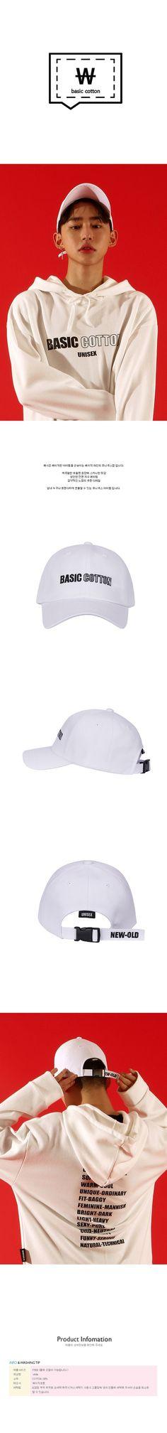unisex cap (WHITE)