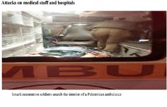 Photo from the Palestinian report.