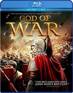 GOD OF WAR BLU-RAY (WELL GO USA)