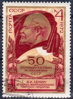 Russia - Vladimir Lenin on a postage stamp, 1972.