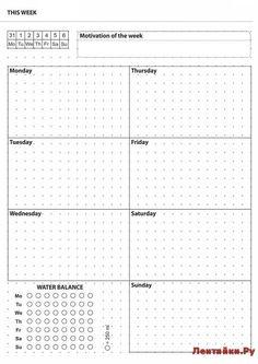 Bullet Journal Banner, Bullet Journal Notes, Bullet Journal School, Bullet Journal Ideas Pages, Daily Planner Pages, Daily Planner Printable, Study Planner, Journal Template, Planner Template