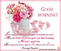 To wish Good Morning to your friends and family...