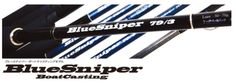 Decals Stickers and Patches 179988: Yamaga Rod Spinning Blue Sniper 79 3 (2664) 4560395512664 -> BUY IT NOW ONLY: $556.8 on eBay!