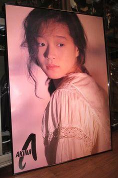 中森明菜 80s Fashion, Womens Fashion, Special Person, My Memory, Music Artists, Art Reference, Cute Girls, Ruffle Blouse, Japan