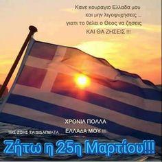 Greece, Movies, Movie Posters, Greece Country, Films, Film Poster, Cinema, Movie, Film