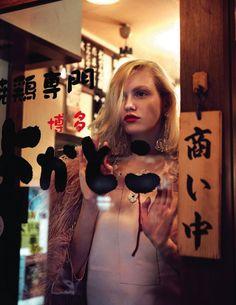tokyo yo yo: sasha melnychuk by ilaria orsini for gioia 22nd june 2013
