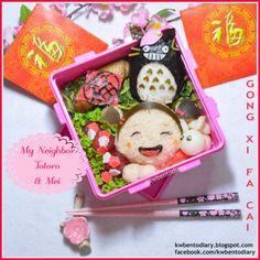 Karenwee's Bento Diary: Bento2014J#jan28~CNY My Neighbor Totoro & Mei