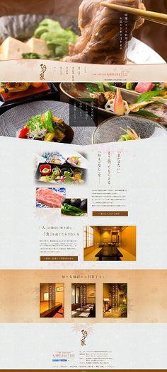 Cafe, rest site Hotel Website Design, Restaurant Website Design, Japanese Menu, Japanese Design, Cafe Menu, Menu Restaurant, Food Web Design, Website Layout, Web Design Inspiration